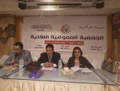 عمومية الأطباء البيطريين بالقاهرة توافق على ميزانية 2018