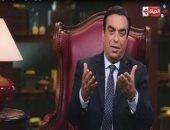 """الإعلامى جورج قرداحى يعلن عن سؤال وفائز جديد فى """"اسم من مصر"""".. الليلة"""
