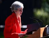 """المفوضية الأوروبية: رئيس وزراء بريطانيا الجديد لن يغير اتفاق """"بريكست"""""""