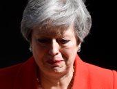 ارتفاع سعر الجنيه الاسترلينى بنسبة 0.4% بعد استقالة رئيس الوزراء البريطانية