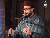 فرقة ابن عربي تختتم سهرات رمضان في العاصمة الأردنية عمان