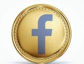 فيس بوك يعلن عن أول عملة رقمية 18 يونيو الجارى