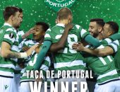 سبورتنج لشبونة بطلا لكأس البرتغال بركلات الترجيح أمام بورتو