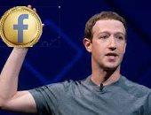 فرنسا تحذر من استخدام عملة فيس بوك لدعم الإرهاب وتطالب بضمانات