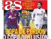 صراع العروش بين برشلونة وفالنسيا حديث الصحافة الإسبانية.. صور