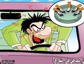 كاريكاتير يظهر حال المدخنين فى نهار شهر رمضان