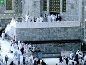 بسبب الأخطاء.. السعودية تسحب 9000 مصحف يومياً من المسجد الحرام