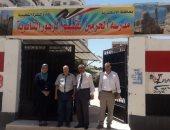 تعليم الإسكندرية: 94 مدرسة يؤدون امتحانات الصف الأول الثانوى بالتابلت و 15 ورقى