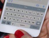 براءة اختراع من أبل للوحة مفاتيح باللمس تمكنك من الشعور بالأزرار الحقيقية