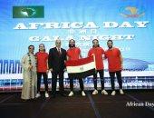 السفير المصرى بكين يشارك فى الاحتفال بيوم أفريقيا