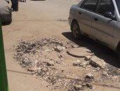 صور.. اضبط مخالفة.. تكسير شوارع زفتى بالغربية بعد الانتهاء من رصفها