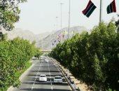 شوارع مكة المكرمة تتزين بأعلام الدول المشاركة فى القمم الخليجية والعربية والإسلامية