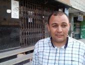 """أهالى كفرالشيخ: سنحتفل بالكونفدرالية.. والأهلاوية: """"فوز الزمالك فوز للمصريين"""" (فيديو)"""