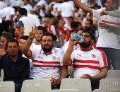 جماهير الزمالك تفطر فى ملعب برج العرب قبل انطلاق نهائي الكونفدرالية