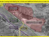 صورة من الفضاء تكشف كيف تهَرب طهران الأسلحة لميليشياتها فى الشرق الأوسط