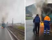يا روح ما بعدك روح.. ركاب روس يبادرون بإخماد حريق فى حافلتهم (فيديو)