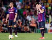 جماهير برشلونة تهاجم اللاعبين فى المطار وتستثنى ميسي