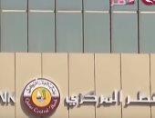 """مباشر قطر: """"هروب رأس المال والسياحة"""".. اقتصاد الحمدين يواصل انهياره"""