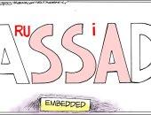 كاريكاتير يو إس نيوز.. الأسد وروسيا اسم واحد