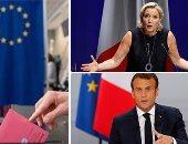 لوبينيون الفرنسية: نتائج الانتخابات ستؤدى إلى تغيير جديد فى البرلمان الأوروبى