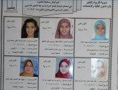 البنات فى المقدمة.. 99 طالبا وطالبة أوائل الإعدادية بالقاهرة (صور)