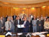 جامعة الإسكندرية تكرم فريق إعداد دليل النشر العلمى والتصنيفات العالمية