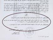"""""""الأعلى للإعلام"""" يمنع بث برنامج شيخ الحارة بأى وسيلة إعلامية أو إلكترونية"""