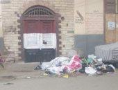اضبط مخالفة.. القمامة تحاصر مدرسة بمنوف.. ورئيس المدينة: جارى رفعها