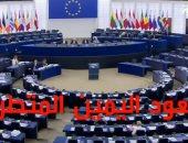 شاهد.. قصة صعود اليمين المتطرف فى أوروبا