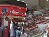 شعبة المواد الغذائية تؤكد استقرار الأسعار فى الأسواق وتوافر جميع السلع