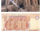 قارئ يشارك بصور زيارته للمواقع الأثرية المضبوعة على العملات المصرية