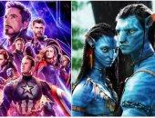 فيلم Avengers Endgame يقترب من تحطيم أسطورة Avatar فى دور العرض