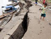 زلزالان يضربان جزر ماريانا فى جزيرة سولاويسى الإندونيسية
