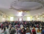 صور.. إقبال كبير على القوافل التعليمية بكفر الشيخ لليوم الثالث على التوالى