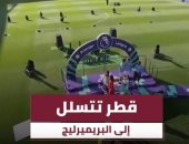 شاهد.. كيف تتسلل قطر إلى البريميرليج وسط غضب جماهير الكرة