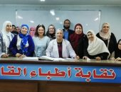 نقابة أطباء القاهرة: عضوية رابطة الطب الطبيعى والروماتيزم للعاملين بالتخصص