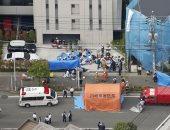 ارتفاع ضحايا حادث الطعن فى اليابان إلى 19 مصابا