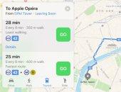 كندا تستعد لاستقبال سيارات Apple Maps.. والشركة تتعهد بالخصوصية