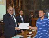 صور.. محافظ الغربية يكرم 25 فائزا بالمسابقة الكبرى لحفظ وتجويد القرآن الكريم