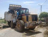 """استجابة لـ""""اليوم السابع"""".. محافظ القليوبية: رفع القمامة بقرية السد فى قليوب"""