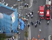 تطورات جديدة فى حادث الطعن باليابان.. وفاة طفلة ومصرع منفذ الجريمة