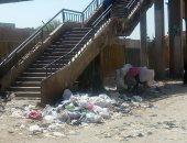 صور.. انتشار أكوام القمامة بكوبرى مشاة الجامع البحرى ببولاق