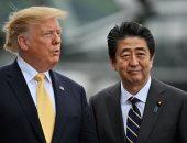 كوريا الجنوبية تؤكد على موقفها من تسمية البحر الأصفر عقب إشارة ترامب
