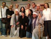 """صور.. سيد رجب وأحمد كمال يحضران """"الطوق والأسورة"""" على مسرح السلام"""