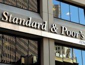 ستاندرد آند بورز : 30% من البنوك العالمية تحمل نظرة مستقبلية سلبية