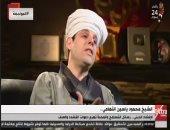 محمود التهامى يروى تفاصيل التحاقه بالإنشاد الدينى.. وموهبة ارتجاله