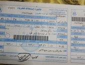 القراءات العشوائية لعدادت الكهرباء شكوى أحد أهالى شارع عبده مراد بأرض اللواء