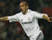 القبض على لاعب ريال مدريد السابق ضمن عصابة من اللاعبين.. اعرف التفاصيل