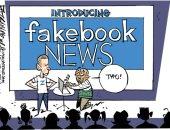 فى كاريكاتير ذا ويك .. Fakebook وليس فيس بوك