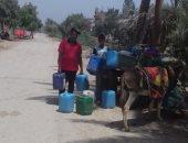 صور.. أهالى قرية القاسمية يشتكون من انقطاع مياه الشرب الدائم